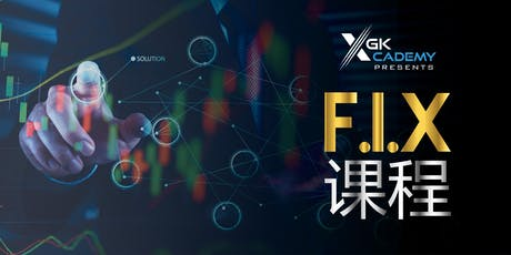 F.I.X 课程 - Advance Class tickets