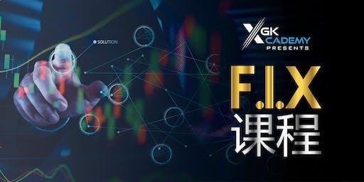 F.I.X 课程 - Advance Class
