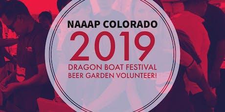 Volunteer NAAAP Colorado Beer Garden tickets
