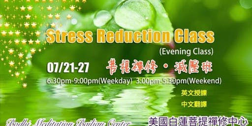 Free First day of 7 Days Stress Reduction Meditation Class