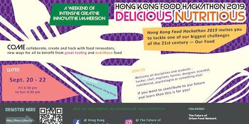 2019 Annual Show Meetups: Hong Kong Food Hackathon - Delicious Nutritious #2