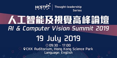 HKSTP Thought-leadership Series: AI & Computer Vision Summit 2019 tickets