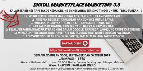 DIGITAL MARKETPLACE MARKETING AUGUST - OCTOBER 3.0 tickets