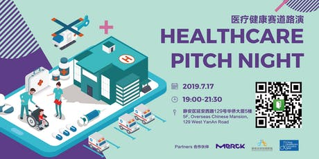 Healthcare Pitch Night tickets