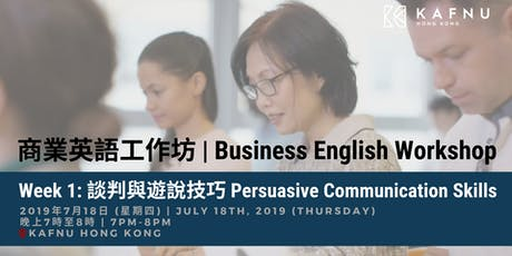 Kafnu商業英語工作坊:談判和遊說技巧 | Kafnu Business English Workshop:  Persuasive Skills tickets