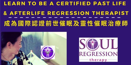CERTIFIED PAST LIFE REGRESSION THERAPIST COURSE - AUGUST 2019 tickets