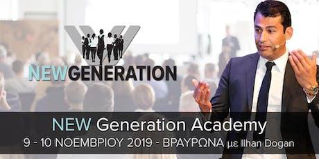 VERWAY New Generation Academy - 09. bis 10.11. - Hotel Dolce Attica Athen GR tickets