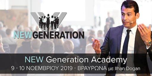 VERWAY New Generation Academy - 09. bis 10.11. - Hotel Dolce Attica Athen GR