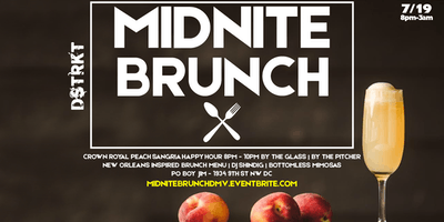 Midnite Brunch at Po Boy Jim (9th St Location)