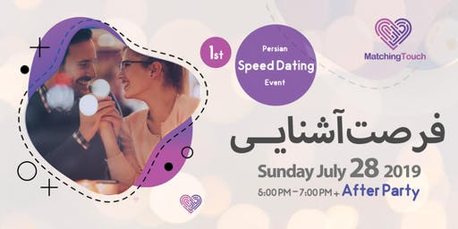 1st Persian Fast Dating Event (age 33+)