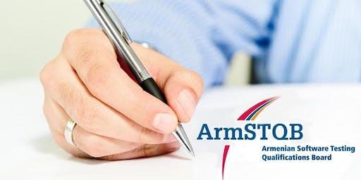 ISTQB Certification Exam Registration