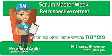 Scrum Master week: Retrospective retreat - December 19th, 2019 tickets