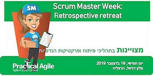 Scrum Master week: Retrospective retreat - December 19th, 2019