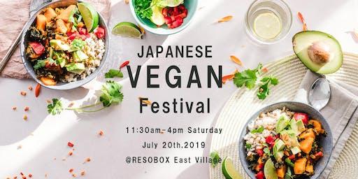 Japanese Vegan Festival