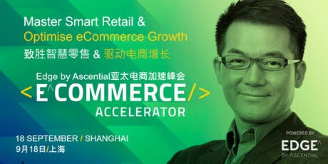 E^COMMERCE ACCELERATOR Summit tickets