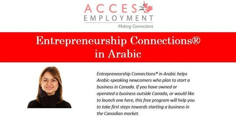 Entrepreneurship Connections in Arabic - Information Session - Moncton tickets