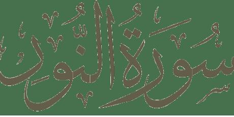 Tafseer of Surat Al Noor in English and Arabic  tickets