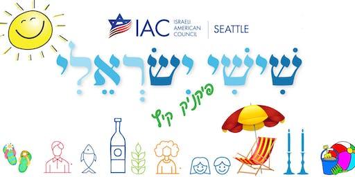 Shishi Israeli Summer Picnic
