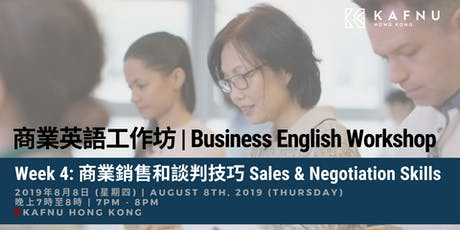 Kafnu商業英語工作坊: 商業銷售和談判技巧 | Kafnu Business Eng Workshop: Sales & Negotiation tickets