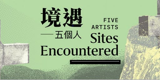 M+ presents Five Artists: Sites Encountered