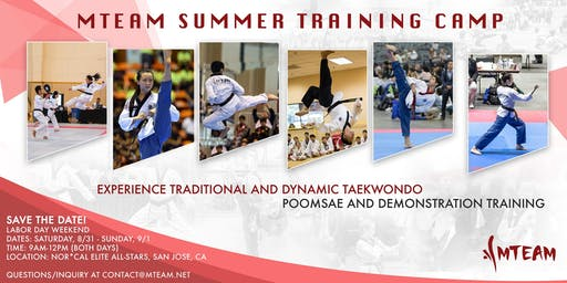 2019 Team-M Summer Training Camp
