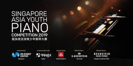 Winners Concert - 2019 Singapore Asia Youth Piano Competition tickets