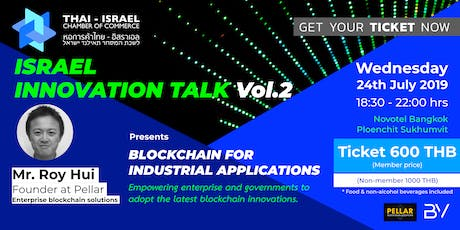Israel Innovation Talk Vol.2 tickets