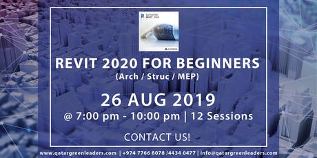 Revit 2020 Beginners Course (Arch / Struc / MEP)- QR 2,000