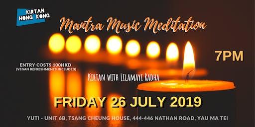 Mantra Lounge - Mantra•Music•Meditation - July 2019