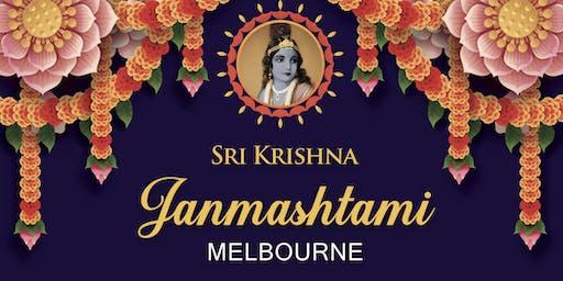 Sri Krishna Janmashtami Celebration