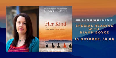 Special Reading with Niamh Boyce