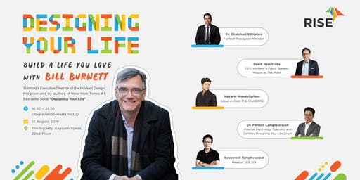 Designing Your Life by Bill Burnett: Build a Life You Love