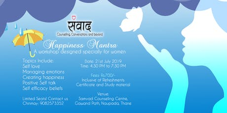 Happiness Mantra tickets