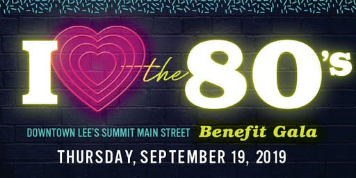 I Heart the 80's Benefit Gala