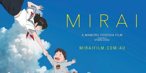 Anime Movies Screens Mirai