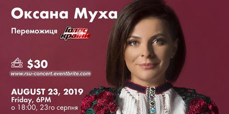 Raleigh, NC - Oksana Muha charitable concert by Revived Soldiers Ukraine tickets