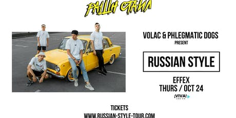 VOLAC & Phlegmatic Dogs: Russian Style Tour (Albuquerque, NM) tickets