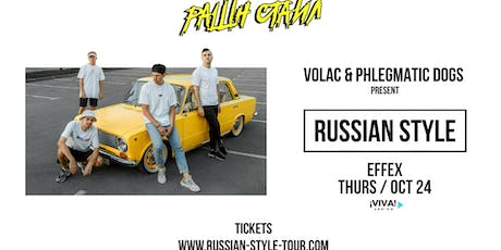 VOLAC & Phlegmatic Dogs: Russian Style Tour (Albuquerque, NM)