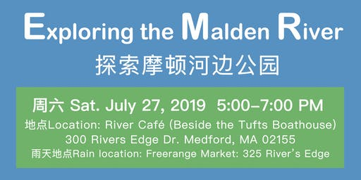 Exploring the Malden River 探索摩顿河边公园