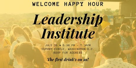 2019 Leadership Institute Happy Hour tickets