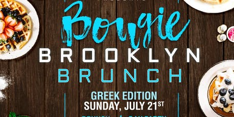 Bougie Brooklyn Brunch | Greek Edition tickets