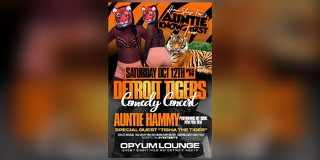 Detroit Comedy Concert  tickets