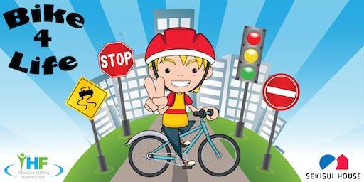 School Holiday Advanced Bike4Life Program