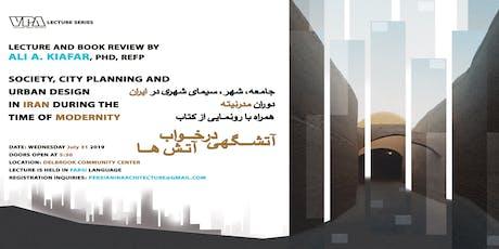 VPA - Lecture Series - Dr. Ali Kiafar, PhD, REFP tickets