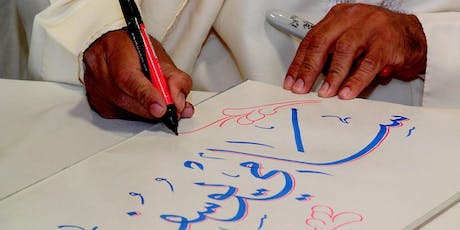 An Introduction to Islamic Calligraphy with Islamic Arts Society; Monther Yousef tickets