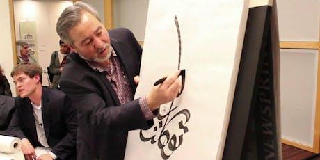 Islamic Calligraphy with Haji Noor Deen: Advanced 2 tickets