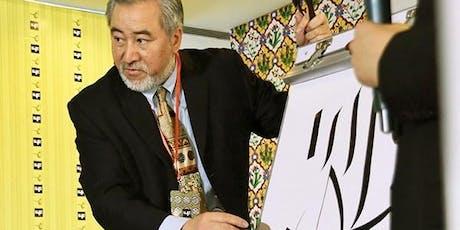 Islamic Calligraphy with Haji Noor Deen: Advanced 1 tickets