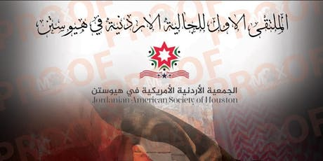 Jordanian American Society of Houston First Meeting tickets