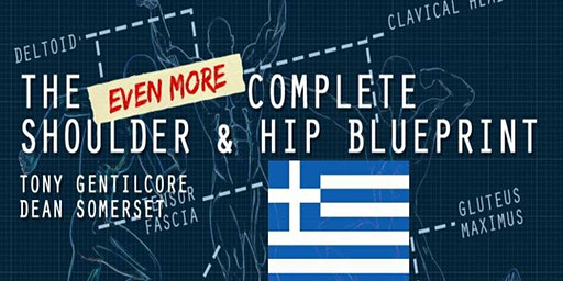 Complete Shoulder and Hip Blueprint Workshop  - ATHENS GREECE