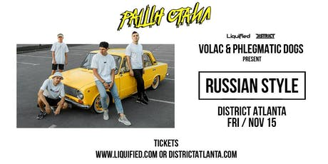 VOLAC & Phlegmatic Dogs | District Atlanta tickets